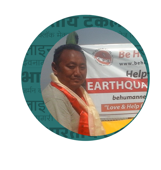 Phurba Sherpa