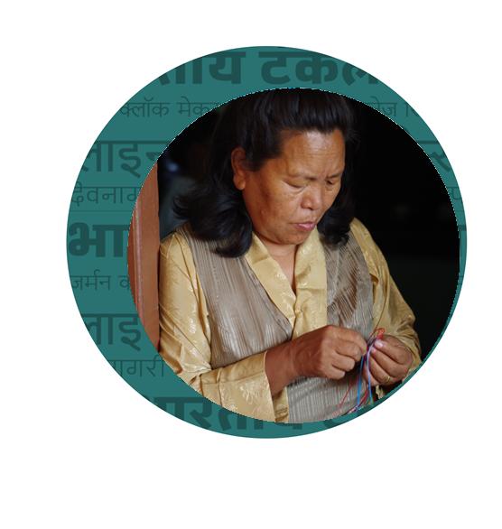 Purna Gurung